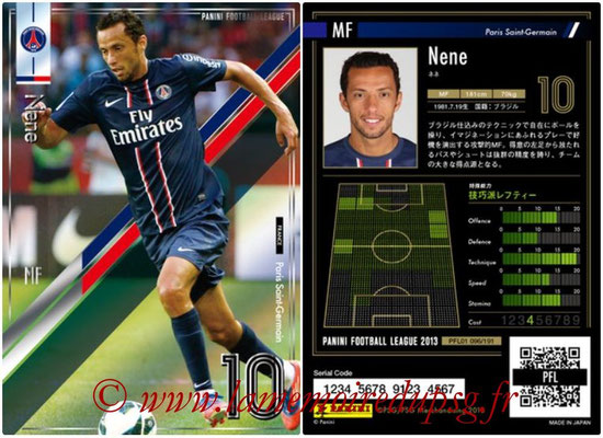 Panini Football League 2013 - PFL01 - N° 096 - Nene ( Paris Saint-Germain )