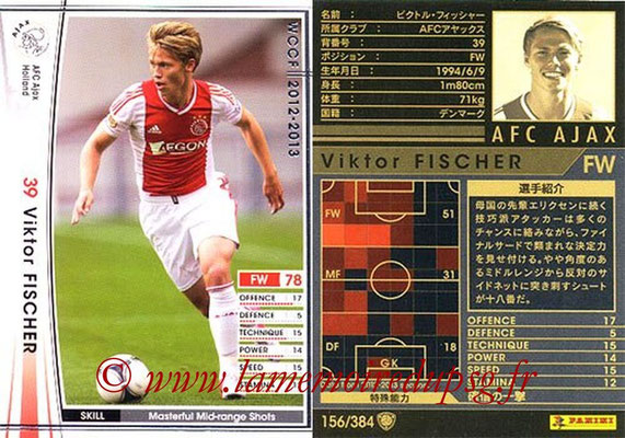 2012-13 - WCCF - N° 156 - Victor FISHER (AFC Ajax)