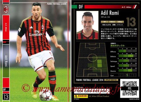 Panini Football League 2014 - PFL07 - N° 002 - Adil RAMY (Milan AC)