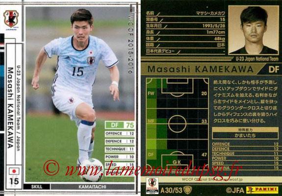 2015-16 - Panini WCCF - N° A30 - Masashi KAMEKAWA (Japon)