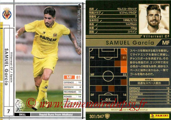 2015-16 - Panini WCCF - N° 301 - Samu GARCIA (Villarreal CF)