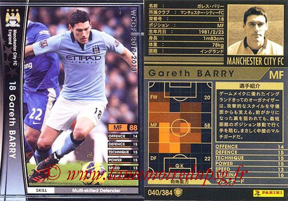 2012-13 - WCCF - N° 040 - Gareth BARRY (Manchester City FC)