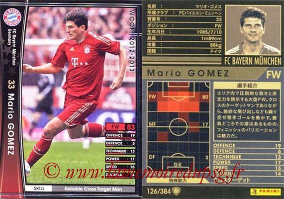2012-13 - WCCF - N° 126 - Mario GOMEZ (FC Bayern Munich)