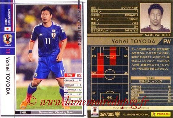 2013-14 - WCCF - N° 369 - Yohei TOYODA (Japon)