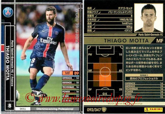 2015-16 - Panini WCCF - N° 092 - Thiago MOTTA (Paris Saint-Germain)