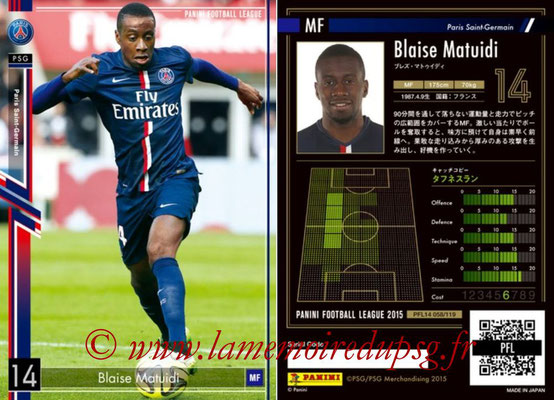 Panini Football League 2015 - PFL14 - N° 058 - Blaise MATUIDI (Paris Saint-Germain)
