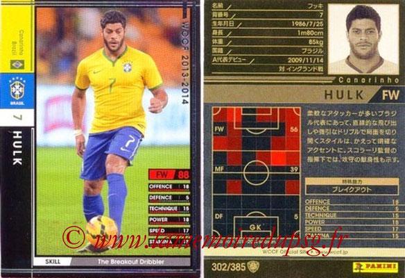 2013-14 - WCCF - N° 302 - HULK (Brésil)