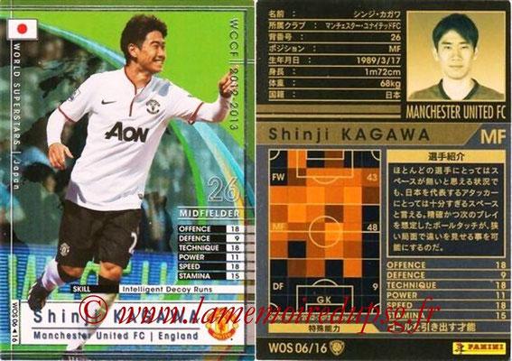 2012-13 - WCCF - N° WOS06 - Shinji KAGAWA (Manchester United FC) (World Superstar)
