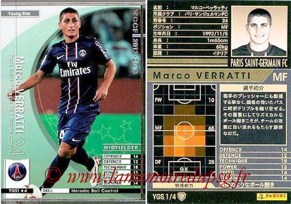 2012-13 - WCCF - N° YGS1 - Marco VERRATTI (Paris Saint-Germain) (Young Star)
