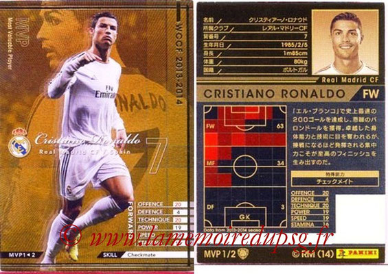 2013-14 - WCCF - N° MVP1 - Cristiano RONALDO (Real Madrid CF) (Most Valable Player)