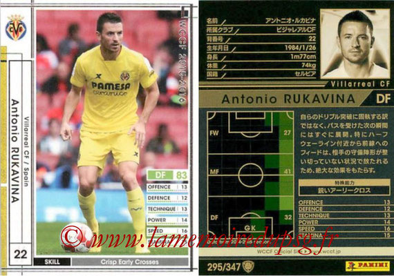 2015-16 - Panini WCCF - N° 295 - Antonio RUKAVINA (Villarreal CF)