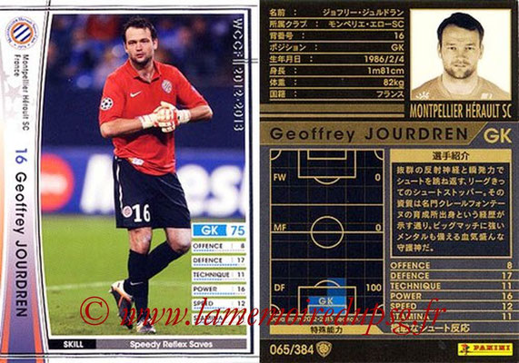 2012-13 - WCCF - N° 065 - Geoffrey JOURDREN (Montpellier Hérault SC)