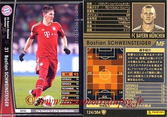 2012-13 - WCCF - N° 124 - Bastian SCHWEINSTEIGER (FC Bayern Munich)