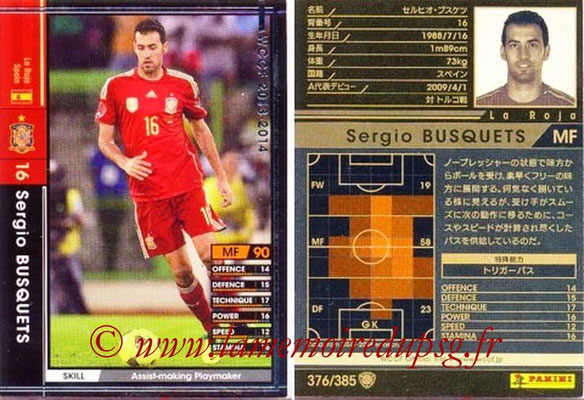 2013-14 - WCCF - N° 376 - Sergio BUSQUETS (Espagne)