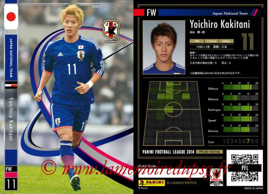 Panini Football League 2014 - PFL06 - N° 153 - Yoichiro KAKITANI (Japon)