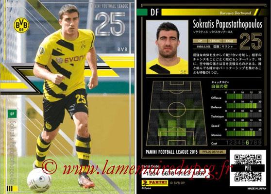 Panini Football League 2015 - PFL09 - N° 087 - Sokratis PAPASTATHOPOULOS (Borussia Dortmund)