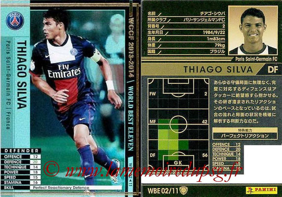 2013-14 - WCCF - N° WBE02 - Thiago SILVA (Paris Saint-Germain) (World Best Eleven)