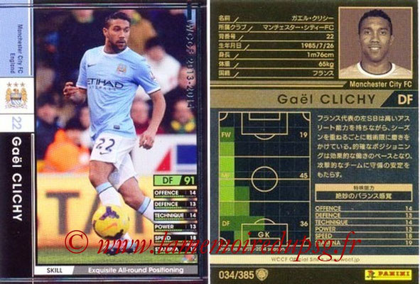 2013-14 - WCCF - N° 034 - Gaël CLICHY (Manchester City FC)