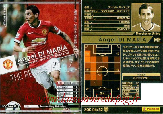 2014-15 - WCCF - N° SOC06 - Angel DI MARIA (Manchester United FC) (Stars Of the Club)