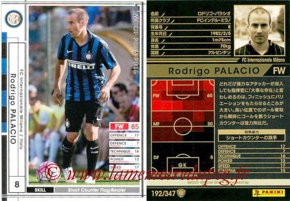 2015-16 - Panini WCCF - N° 192 - Samir HANDANOVIC (FC Inter Milan)