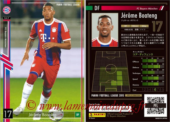 Panini Football League 2015 - PFL12 - N° 064 - Jérôme BOATENG (Bayern Munich)