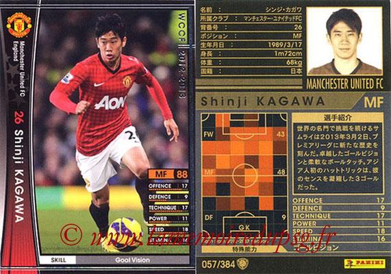 2012-13 - WCCF - N° 057 - Shinji KAGAWA (Manchester United FC)