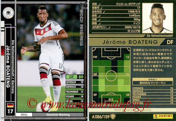 2015-16 - Panini WCCF - N° A086 - Jérôme BOATENG (Allemagne)