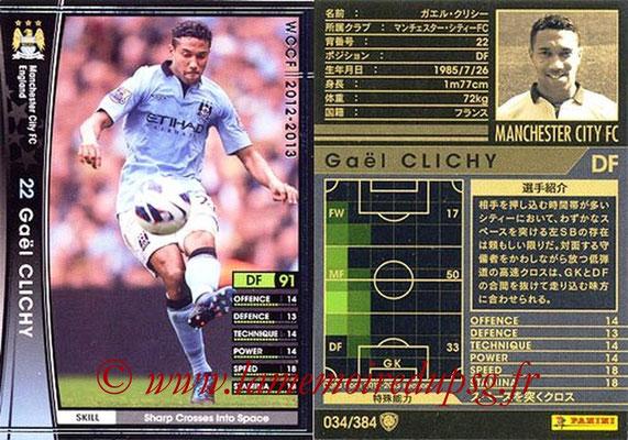 2012-13 - WCCF - N° 034 - Gael CLICHY (Manchester City FC)