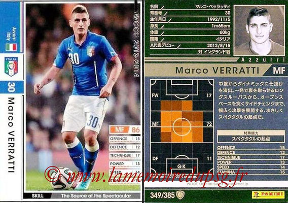 N° 349 - Marco VERRATTI (Italie)
