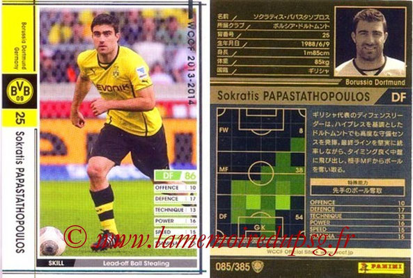 2013-14 - WCCF - N° 085 - Sokratis PAPASTATHOPOULOS (Borussia Dortmund)