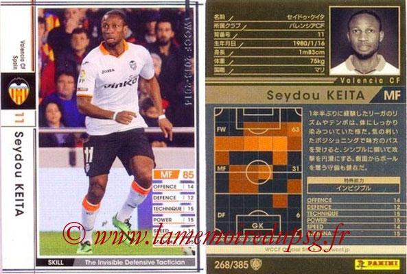 2013-14 - WCCF - N° 268 - Seydou KEITA (FC Valence)