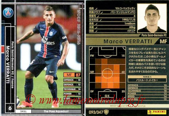 2015-16 - Panini WCCF - N° 093 - Marco VERRATTI (Paris Saint-Germain)