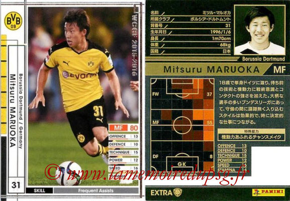 2015-16 - Panini WCCF - N° EXTRA15a - Mitsuru MARUOKA (Borussia Dortmund) (Extra)