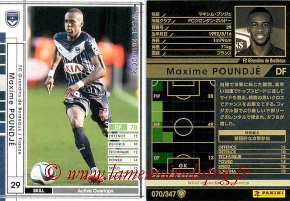 2015-16 - Panini WCCF - N° 070 - Maxim POUNDJE (FC Girondins de Bordeaux)