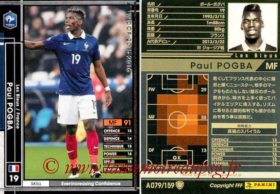 2015-16 - Panini WCCF - N° A079 - Paul POGBA (France)