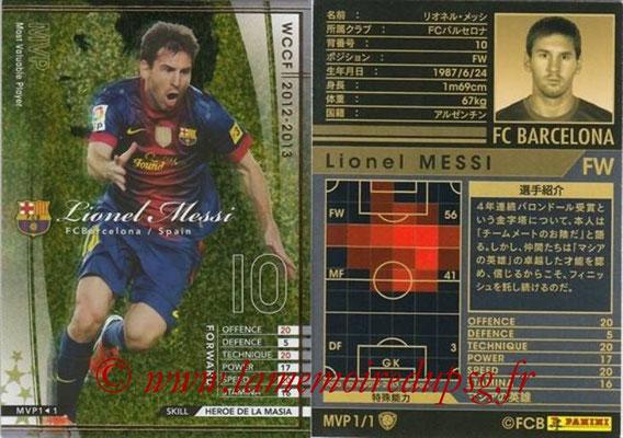 2012-13 - WCCF - N° MVP1 - Lionel MESSI (FC Barcelone)