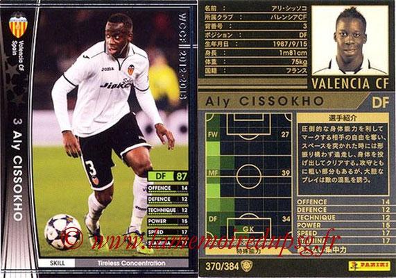 2012-13 - WCCF - N° 370 - Aly CISSOKHO (FC Valence)