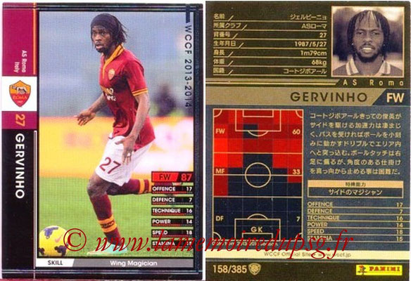 2013-14 - WCCF - N° 158 - GERVINHO (AS Roma)