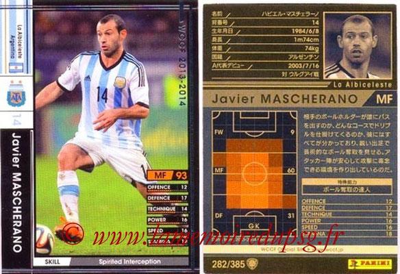 2013-14 - WCCF - N° 282 - Javier MASCHERANO (Argentine)
