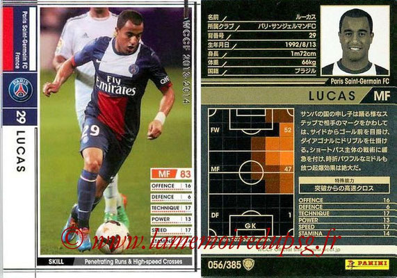 2013-14 - WCCF - N° 056 - LUCAS (Paris Saint-Germain)