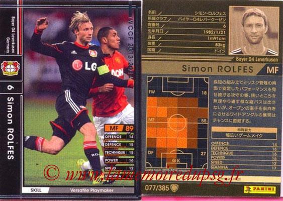 2013-14 - WCCF - N° 077 - Simon ROLFES (Bayer 04 Leverkusen)