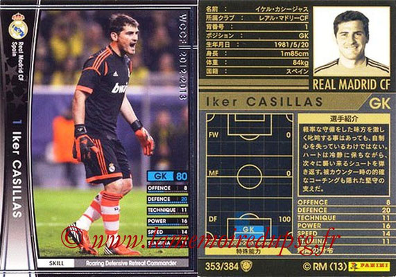 2012-13 - WCCF - N° 353 - Iker CASILLAS (Real Madrid CF)
