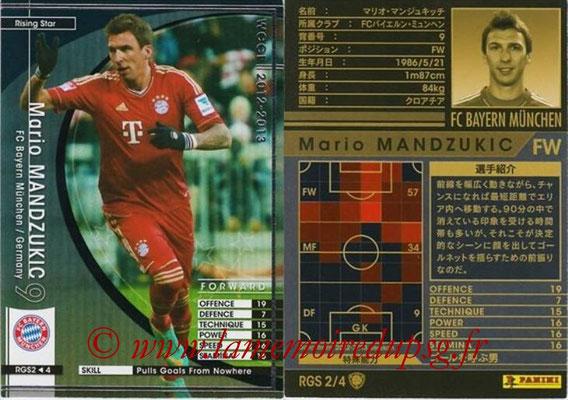 2012-13 - WCCF - N° RGS2 - Mario MANDZUKIC (FC Bayern Munich) (Rising Star)