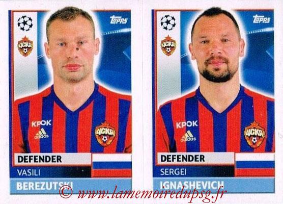 2016-17 - Topps UEFA Champions League Stickers - N° CSK 8-9 - Sergei IGNASHEVICH + Vasili BEREZUTSKI (CSKA Moscou)