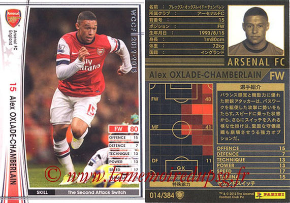 2012-13 - WCCF - N° 014 - Alex OXLAIDE-CHAMBERLAIN (Arsenal FC)