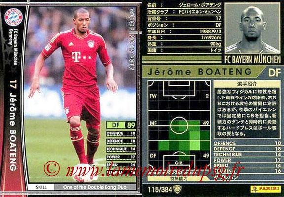 2012-13 - WCCF - N° 115 - Jérôme BOATENG (FC Bayern Munich)