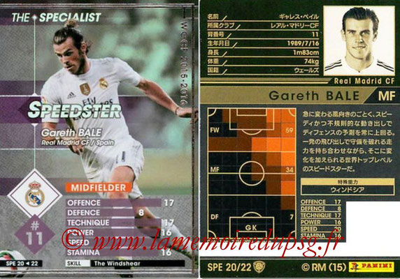2015-16 - Panini WCCF - N° SPE20 - Gareth BALE (Real Madrid CF) (The Specialist)