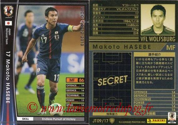 2012-13 - WCCF - N° JT09 - Makoto HASEBE (VFL Wolfsburg) (Japon)