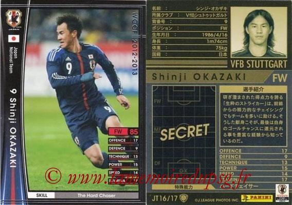 2012-13 - WCCF - N° JT16 - Shinji OKAZAKI (VFB Stuttgart) (Japon)