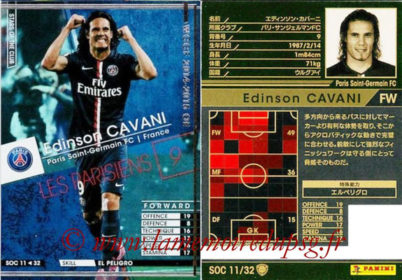 2014-15 - WCCF - N° SOC11 - Edinson CAVANI (Paris Saint-Germain) (Stars Of the Club)
